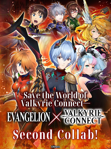 Download VALKYRIE CONNECT for android 4 0 3