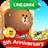 icon BrownFarm 3.2.1