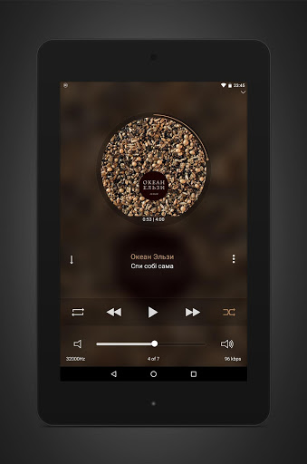 Download Stellio Music Player for android 8 0