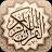 icon com.maher4web.quran 6.1