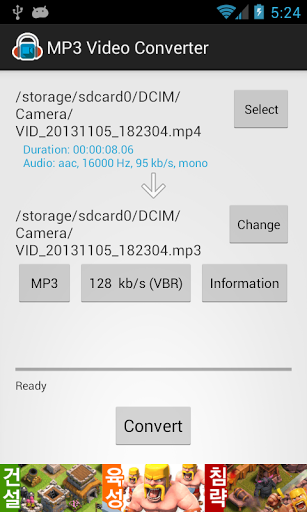 Download MP3 Video Converter for android 2 3 6