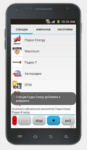 Just Radio Online