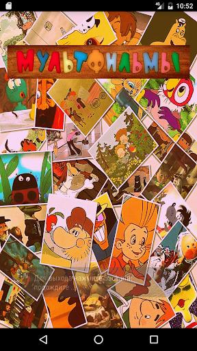 Best Russian Cartoons