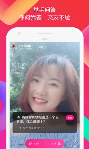 Momo dating Android engelska