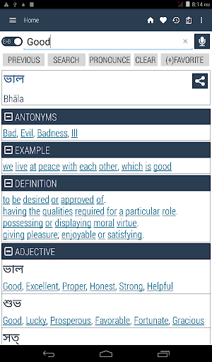 English To Bangla Dictionary Ebook