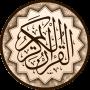 icon com.maher4web.quran