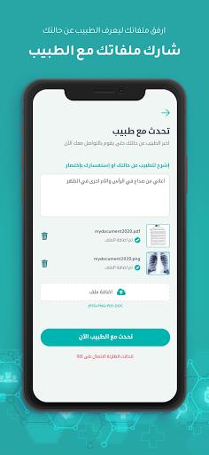 Altibbi - Medical