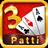 icon Teen Patti Gold 4.45