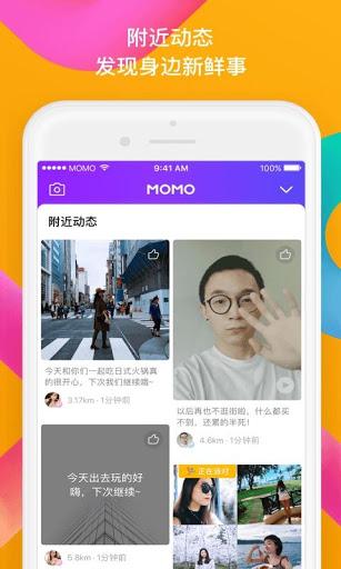 topp hookup apps Indien