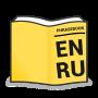 icon English-Russian Phrasebook