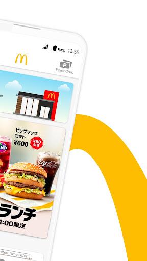McDonalds - McDonalds Japan