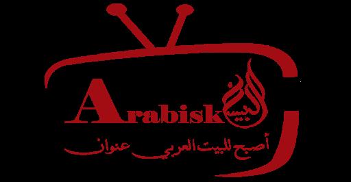 Free download arabisktv iptv APK for Android