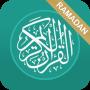 icon Al-Qur