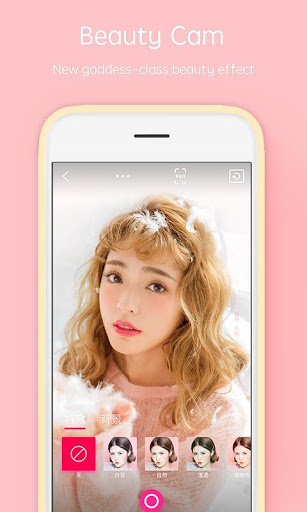Download Pitu for android 6 0 1